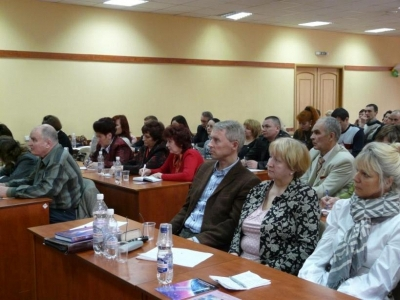 seminar Kiev