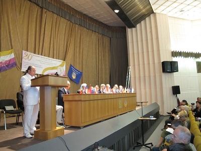 Первый всемирный конгресс космогуманистов
